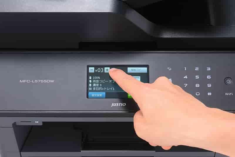 خرید اینترنتی پرینتر لیزری چند کاره MFC-L5755DW