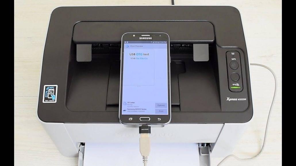 نحوه اتصال گوشی به پرینتر با کابل OTG